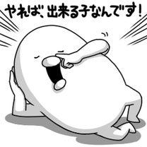 1月16日(  ̄▽ ̄)①の記事に添付されている画像
