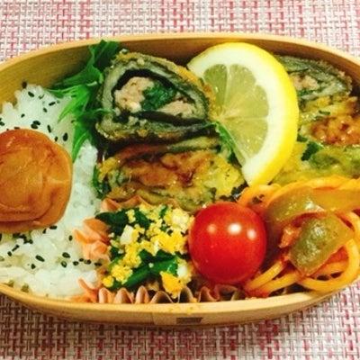 茄子の肉巻き弁当・鏡開きの記事に添付されている画像