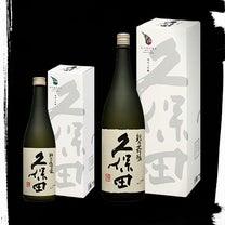日本酒の肴の記事に添付されている画像