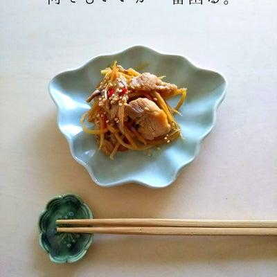 鶏ごぼうきんぴらの記事に添付されている画像