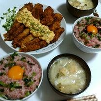 マグロたたき丼etc❤の記事に添付されている画像