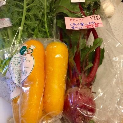 野菜の記事に添付されている画像