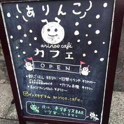 【ワークショップ開催のご案内】ありんこカフェでチョコレートいっぱいのバレンタインの記事に添付されている画像