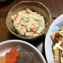 夕食はお好み焼きの記事に添付されている画像