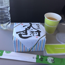 〈一時帰国3〉渋谷で女子会、丸の内でランチ!の記事に添付されている画像