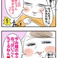 #赤ちゃんの画像
