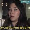 勇気ある女子学生たち!『週刊SPA!』に抗議!性的ランク付け 扶桑社と大学生話し合いの画像