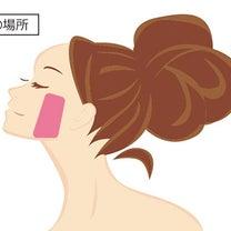 キラキラ小顔になりました:お客さまの声の記事に添付されている画像