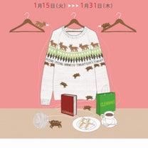 Sale!! coordinate★☆の記事に添付されている画像