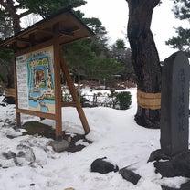 荘内神社の記事に添付されている画像