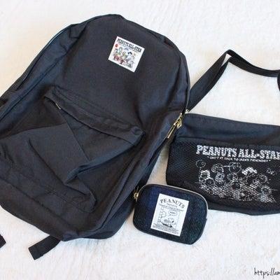 【しまパト】ハリス&スヌーピーコラボ!2000円の3点セット福袋♡の記事に添付されている画像
