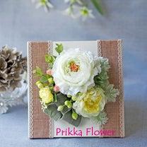 ◆趣味としてお花を続ける◆の記事に添付されている画像