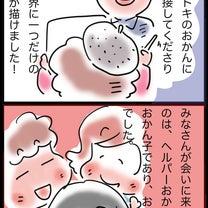 おかん子ちゃんに会いに来て!/第二回おかん似顔絵カフェ参加者募集!!の記事に添付されている画像