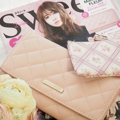 雑誌sweetの付録♡の記事に添付されている画像