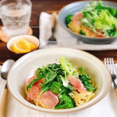 ランチにオススメ!サラダなしでもOK!野菜をたっぷり食べれるパスタレシピ!旬のパの記事に添付されている画像