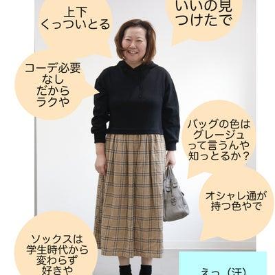 ★簡単!大人がパーカーをオシャレに着る方法の記事に添付されている画像