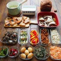 【 今週のゆる糖質制限ダイエット用作り置き 】の記事に添付されている画像