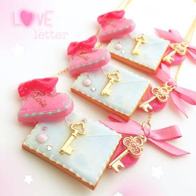 秘密のラブレター♡の記事に添付されている画像