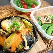 春野菜で作り置きの記事に添付されている画像