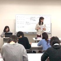 即戦力になれる通訳ガイド♡セミナー入門編1の記事に添付されている画像
