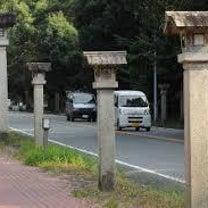 撤去された公道上の伊勢神宮の石灯籠と日猶同祖論。の記事に添付されている画像
