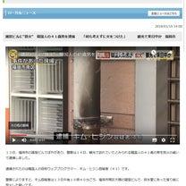 2019/1/15 放火容疑で逮捕 ニュースソース:西日本テレビの記事に添付されている画像