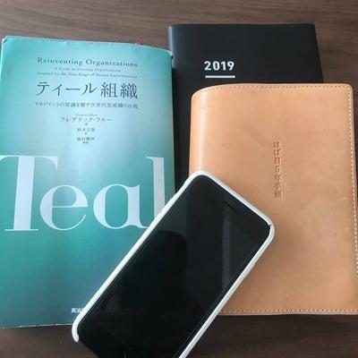 「同時にたくさんのタスクをこなすのが苦手」 フォレスト個別指導塾 名古屋の記事に添付されている画像