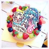 今回のキャラケーキは♪はぐっとプリキュア、くまのキャラの記事に添付されている画像