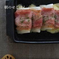 朝のせごはん・美味しすぎて感動したお餅アレンジ!の記事に添付されている画像