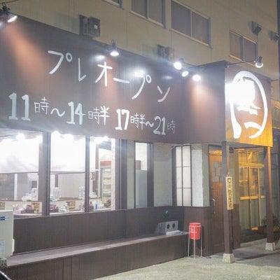 麺屋 銀二(茨城県水戸市)by トリュフ香るしょうゆラーメン 850円の記事に添付されている画像