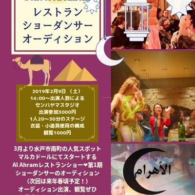 Tomomiワークショップありがとうございましたの記事に添付されている画像