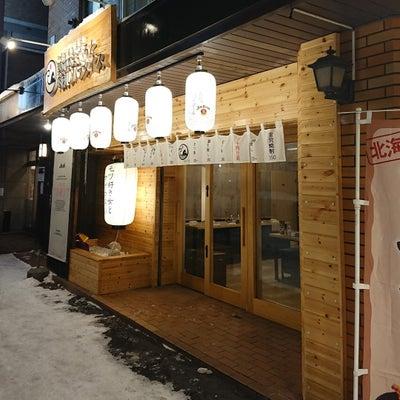 shigi38 築地本まぐろと肉刺しパラダイスの記事に添付されている画像
