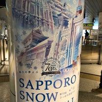 雪まつりのポスターの記事に添付されている画像
