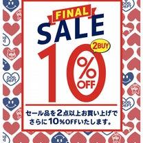 ★☆FINAL SALEのお知らせ★☆の記事に添付されている画像