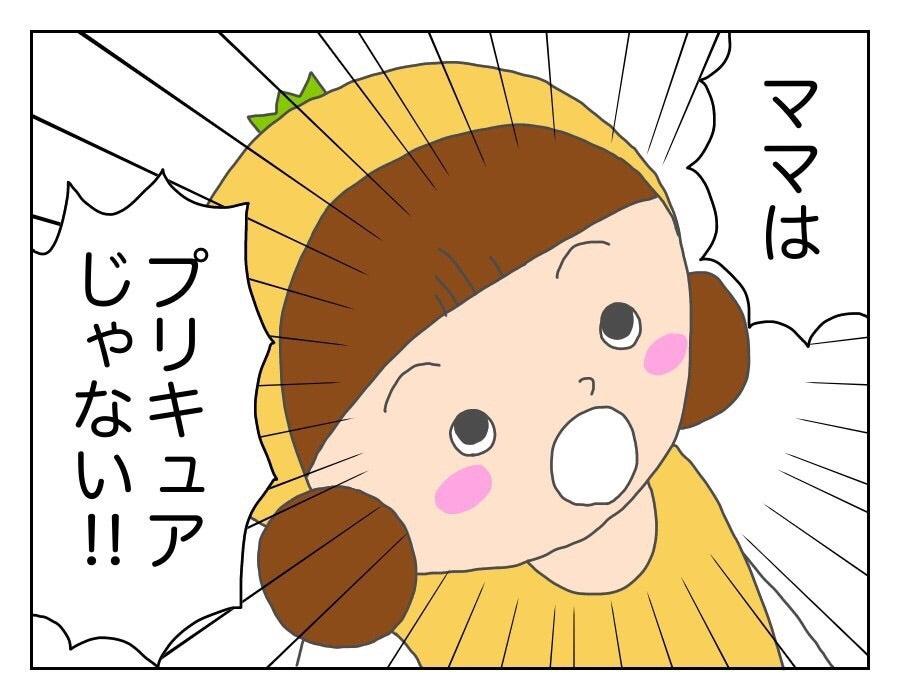Amazon.co.jp: クリィミーマミ: おもちゃ