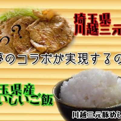 お米の集荷に行ってきました。小江戸市場カネヒロの記事に添付されている画像