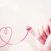 小指の意識*:..。o○の記事に添付されている画像