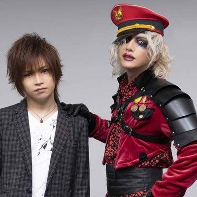 ゴールデンボンバー☆鬼龍院翔 雑誌 フリーペーパーの記事に添付されている画像