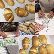 パン教室の記事に添付されている画像