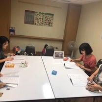 【2月】2つのグループレッスンを開講します♡生徒さん募集中♪タイ語学校 Easyの記事に添付されている画像