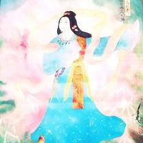 雲見浅間神社磐長姫花活け奉納と箱根九頭龍三社詣りの記事に添付されている画像