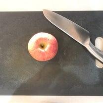 りんごの切り方の記事に添付されている画像