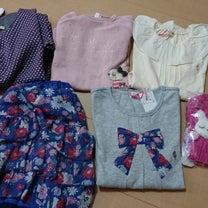 KPニットプランナー 01/16☆購入品の記事に添付されている画像