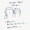 【韓国旅行編】<6話>  夫婦の共通点の画像