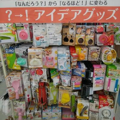 【キャンドゥ】これはいい!即買いしたアイデア商品の記事に添付されている画像
