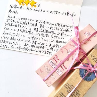 【和装】ご自宅へ出張ヘアセット&着付け 皇居で行わる新年祝賀の儀へご出席のお客様の記事に添付されている画像