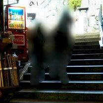 大山阿夫利神社の記事に添付されている画像