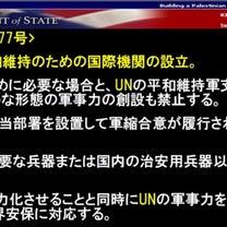 トランプ大統領が離脱の意向を示したNATOとは?の記事に添付されている画像