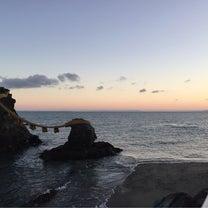 お伊勢さんで初日の出&ご祈祷の記事に添付されている画像