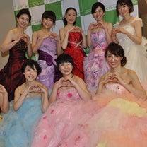 センス名古屋新年会の様子❤️の記事に添付されている画像